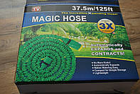 Садовый шланг Magic Hose 37,5 м, Б185
