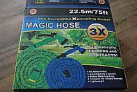 Садовый шланг Magic Hose 22,5м, Б187