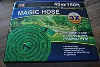 Садовый шланг Magic Hose 45 м, Б188