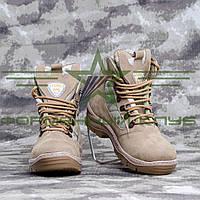 Ботинки Мультикам