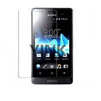 Матовая пленка для Sony Xperia Go ST27i,Z103.1 5шт