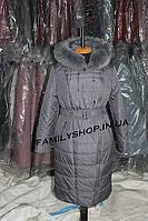 Женское зимние пальто Лия цвет серый  Nui Very (Нью Вери)  купить в Украине оптом и в розницу по низким ценам