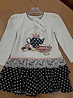 Платье - туника с юбкой в горошек