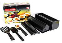 Набор для приготовления суши Sushi maker, Б273