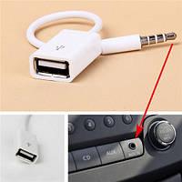 USB кабель 15см для MP3 MP4 с выходом 3,5, S170