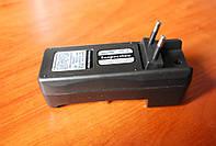Зарядное устройство для 2-х аккумуляторов, Б161