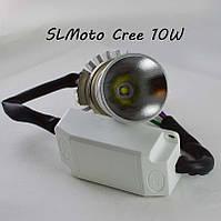 Светодиодная фара в мотоцикл 10W  560/1000 LUMEN в основной свет
