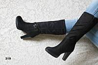Сапоги женские замшевые высокий каблук