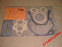 Прокладки  для ремонта двигателя ВАЗ 2108-2109.