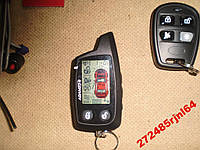 Авто сигнализация CONVOY BP-140 LCD.С сиреной.