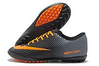 Сороконожки подростковые Nike Mercurial Walked черно-серые (найк меркуриал)