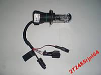 Биксенон лампа H4 Hi/Low Fantom 4300 к.
