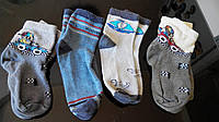 Носочки для вашего малыша 5 шт.
