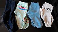 Носочки для вашего малыша 4 шт.