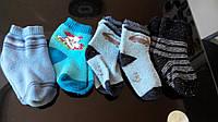 Теплые носочки для вашего малыша 5 шт.