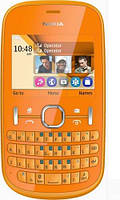 Защитная пленка для Nokia Asha200 2шт