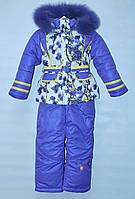 Зимний комбинезон тройка для девочки 1-5 лет Yongwan фиолетовый