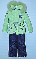 Зимний комбинезон тройка для девочки 1-5 лет Yongwan SingUP зеленый