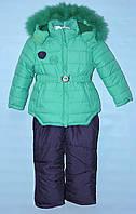 Зимний комбинезон тройка для девочки 1-4 года VOGTOF зеленый