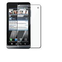 Стекло 0,33мм 9H для Motorola Moto G4
