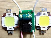 Светодиод 10вт+драйвер( комплект для 12-24в)