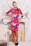 Обтягивающее платье ниже колена