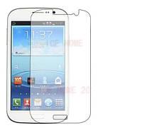 Защитное стекло 0,33мм 9H Samsung Grand Dous I9082