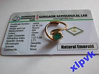 Кольцо Натур.Изумруд 2.46с+Сертификат-ЭКСКЛЮЗИВ+++