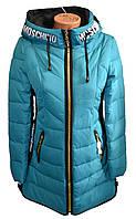 Куртка женская зима moschino