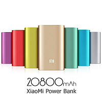 Портативный аккумулятор Power Bank Xiaomi 20800 mAh