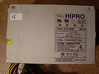 Бп 100 ВТ Hipro HP-A1463X5