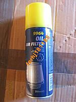 Смазочное масло (пропитка) для воздушных фильтров
