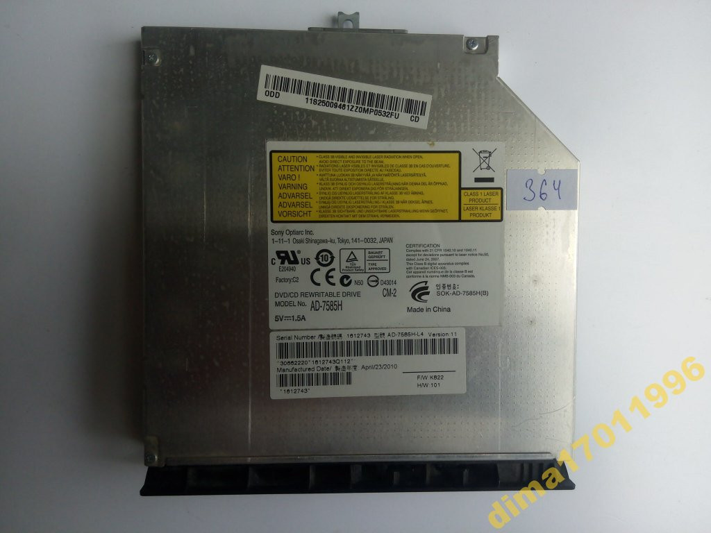 Привод Lenovo G555