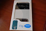 Flip чехол для Samsung Grand Prime G530H, G244