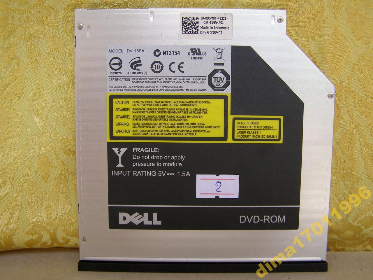 Привод Dell E6410