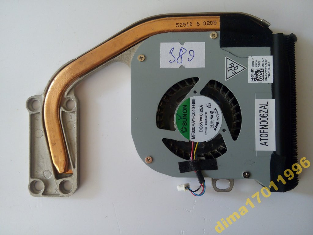 Система охлаждения Dell Latitude 6320