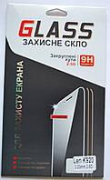 Защитное стекло Lenovo Vibe Z2 Pro K920, F946