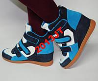 Ботинки  сникерсы на липучке