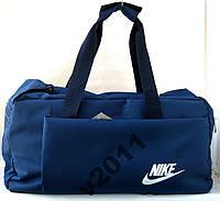 Спортивная, дорожная сумка Nike 51см синяя