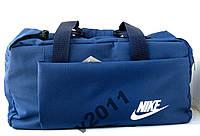 Спортивная, дорожная сумка Nike 61см синяя