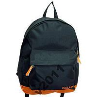 Wallaby - городской молодежный рюкзак. Черный с коричневым