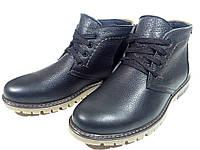 Ботинки зимние мужские натуральная кожа черные на шнуровке (Т9ч)