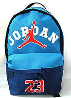 JORDAN 23 - городской, молодежный, школьный рюкзак
