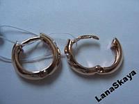 Серьги-кольца из серебра 925 с позолотой 850 пр