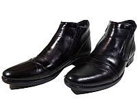 Ботинки мужские зимние  натуральная кожа черные на молнии (АВА 24)