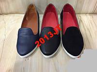 Туфли мокасины кожа и замша  2 цвета 36-41р