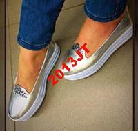 Туфли золото серебро  кожа натуральная с 36-40р