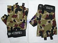 Перчатки Тактические без пальцев M-22 см Спорт Х