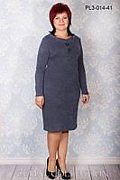 Платье большого размера из ангоры ПЛ3-014 р.52-58