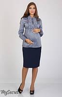 Юбка для беременных Ilona темно-синяя